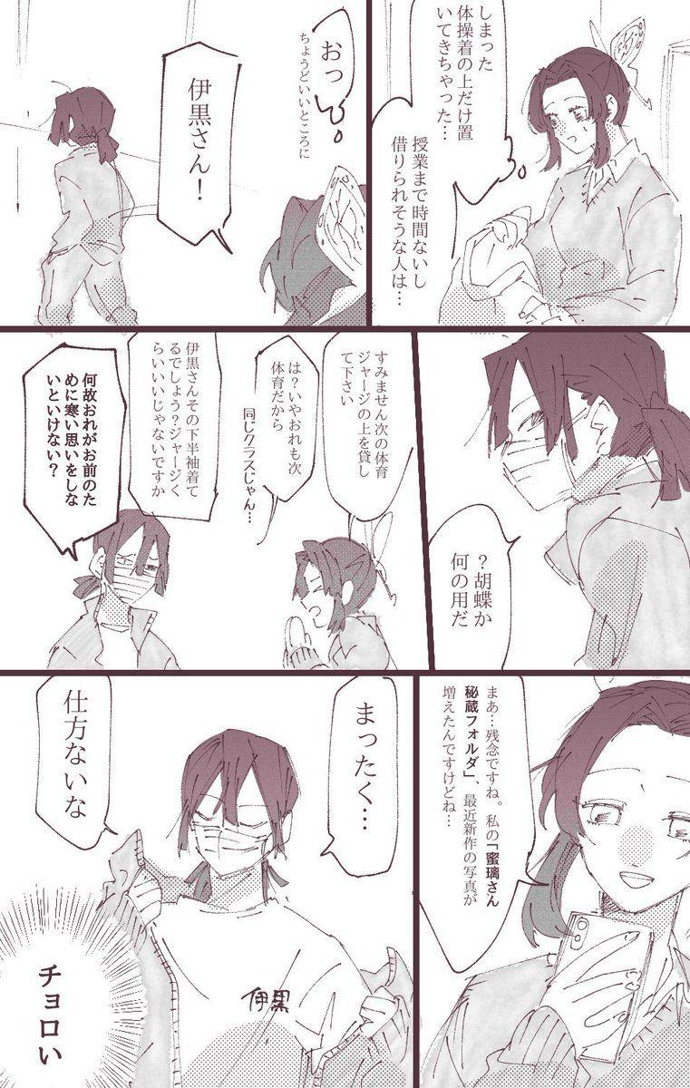 みわ kmu 30 さんの漫画 21作目 ツイコミ 仮 可愛い キャラクター イラスト 漫画 滅