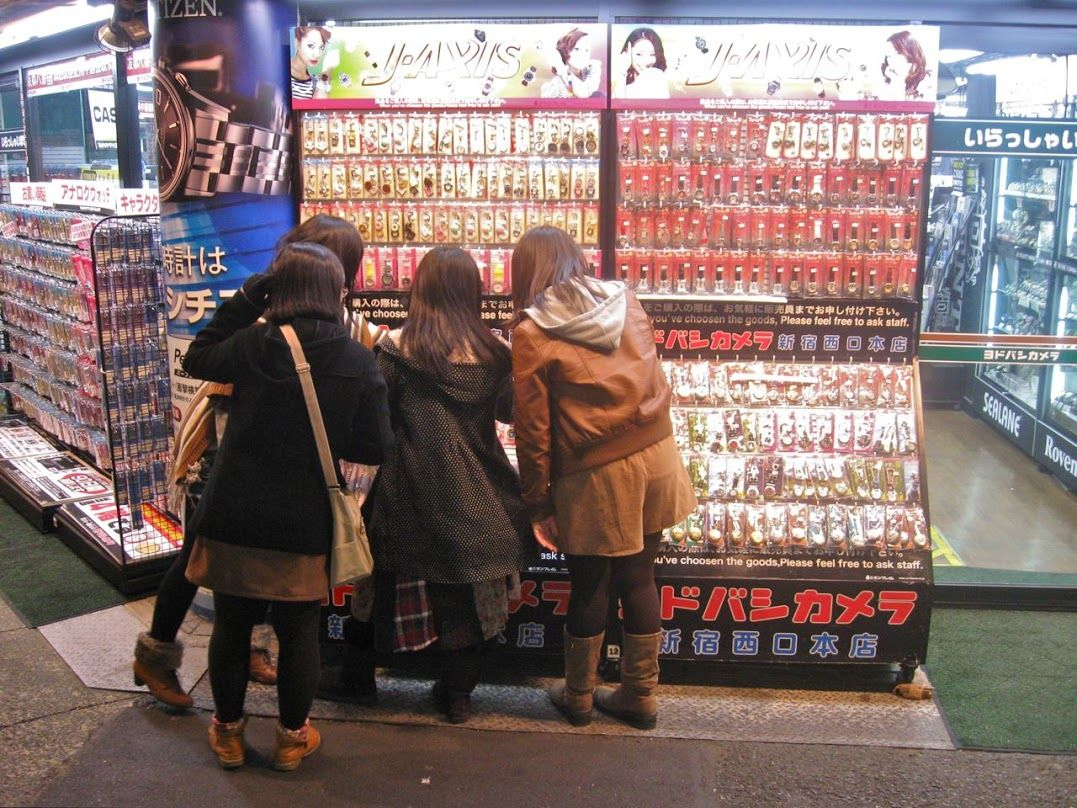 Meisjes in Tokyo