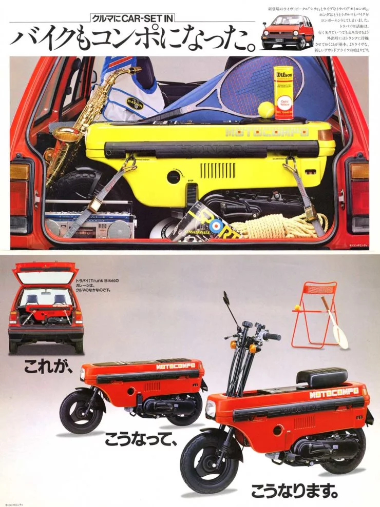 The Honda Motocompo - An Iconic 1980s-Era Scooter That Fits In Your Trunk