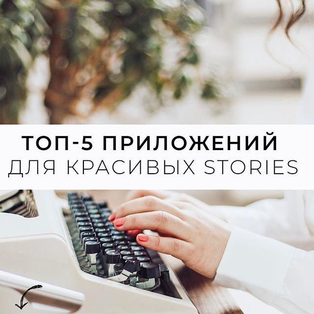 накрутка подписчиков в инстаграм украина бесплатно
