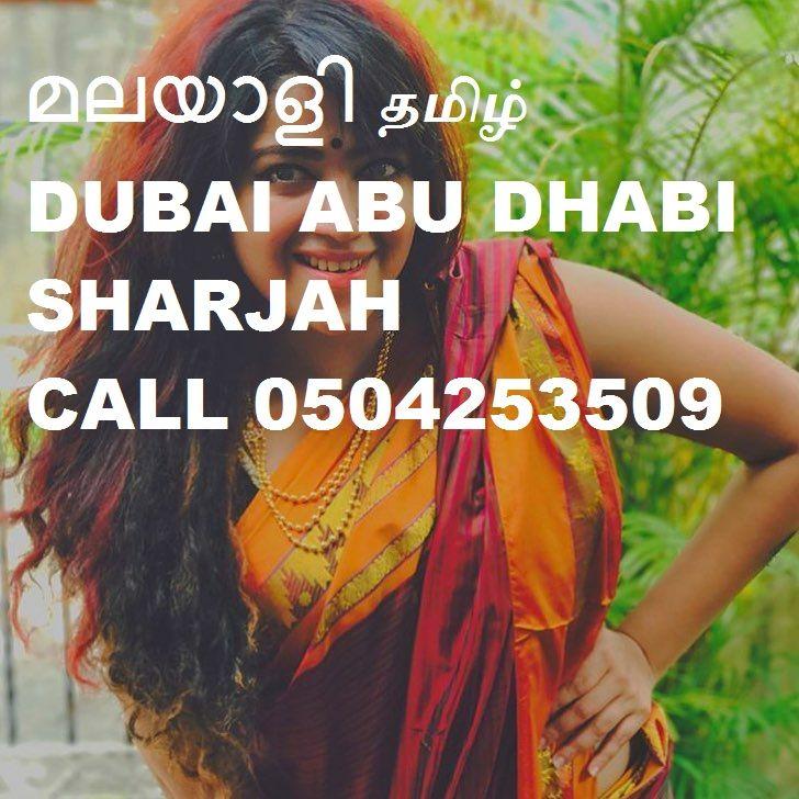 malayali girls phone number malayali girls number malayali girls in  abudhabi malayali girls in uae malayali