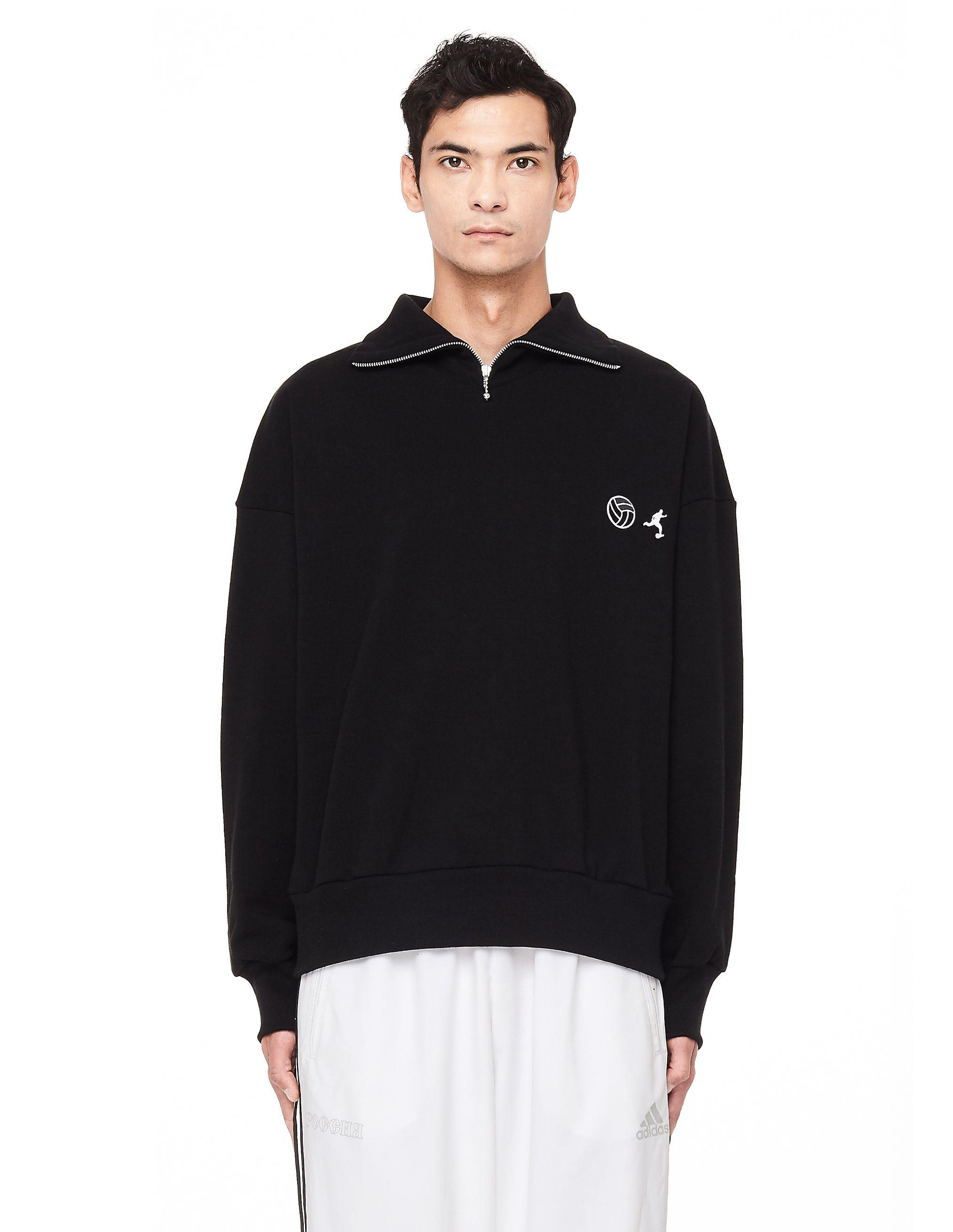Gosha Rubchinskiy Black Zip Collar Sweatshirt Modesens Collared Sweatshirt Zip Collar Sweatshirts [ 2620 x 2027 Pixel ]