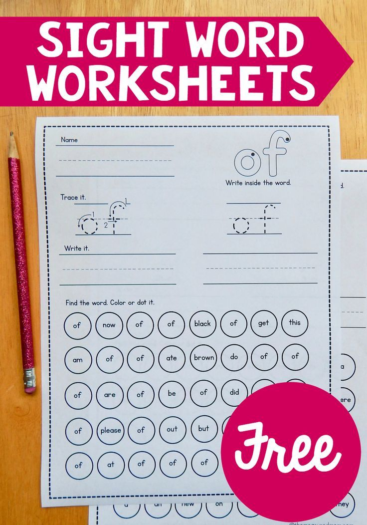 Free sight word worksheets | Kind