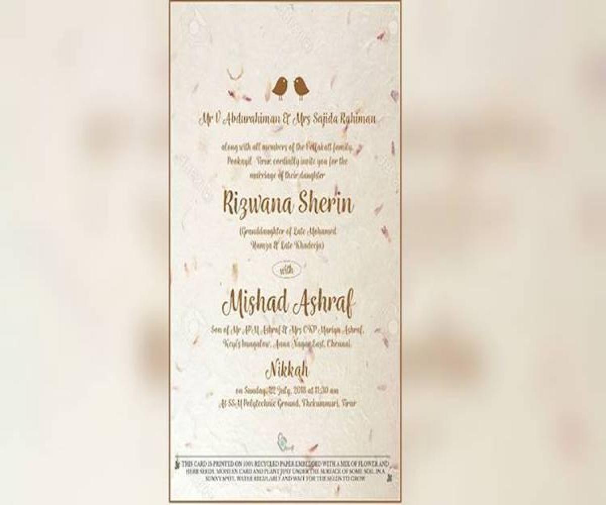 Kerala Wedding Card Invitation Wedding Reception Cards Wedding Invitation Samples Marriage Cards