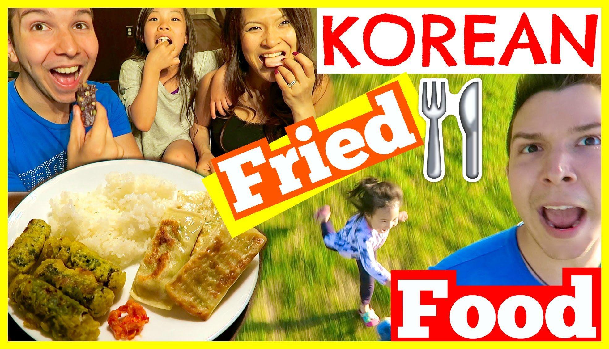 Eating fried korean food mommy tangs house her kids attack me eating fried korean food mommy tangs house her kids attack me youtube forumfinder Gallery