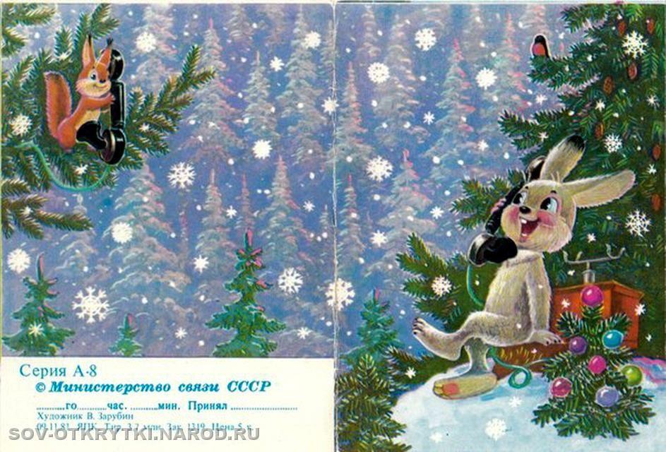 Все открытки зарубина фото, коровой