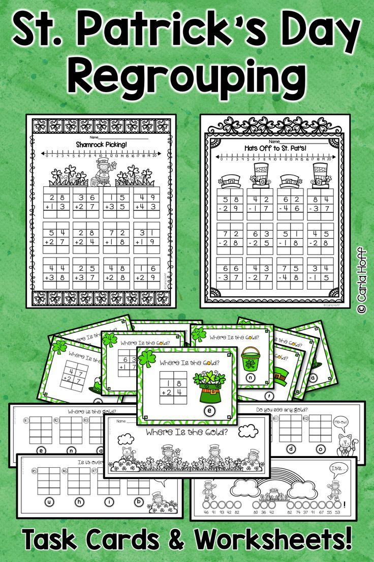 St. Patrick\'s Day 2-digit Addition & Subtraction with Regrouping ...
