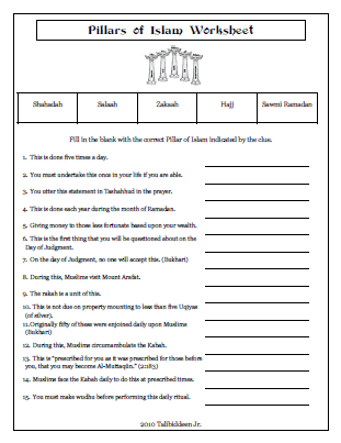 islam for children worksheets teach pinterest islam worksheets and child. Black Bedroom Furniture Sets. Home Design Ideas