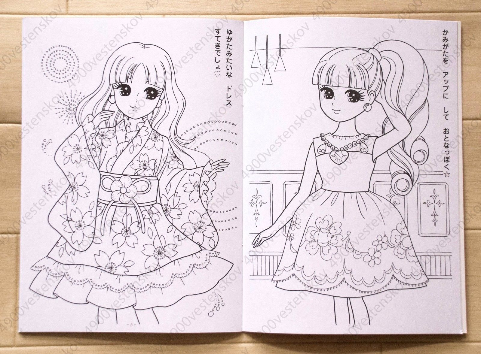 Beautiful Detail Japanese Doll Girl Comic Coloring Book