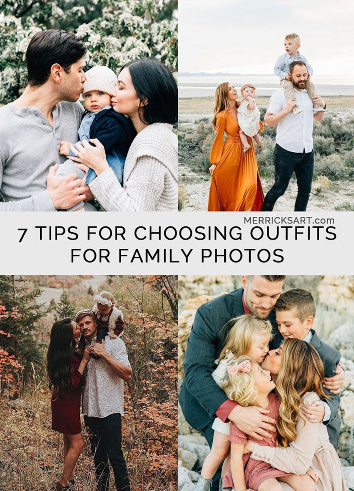 7 Tips for Choosing Outfits for Family Pictures #familyphotooutfits