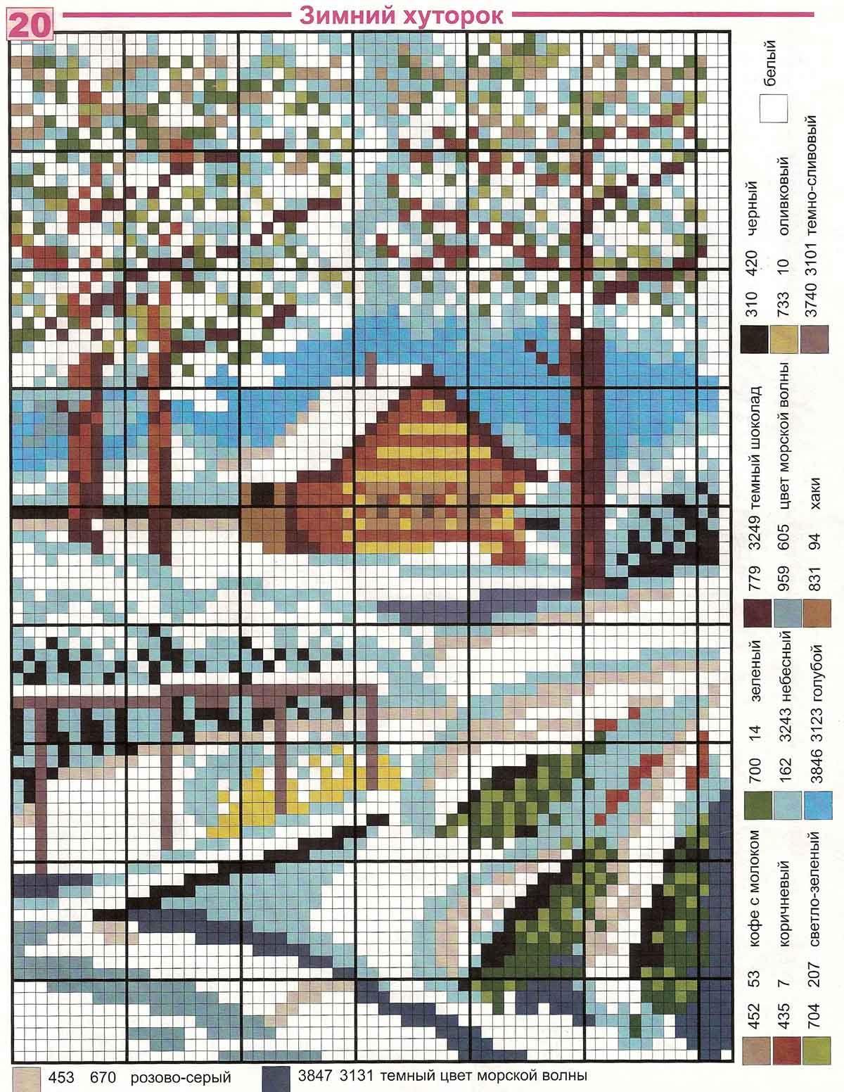Схема вышивки крестиком пейзажа бесплатно