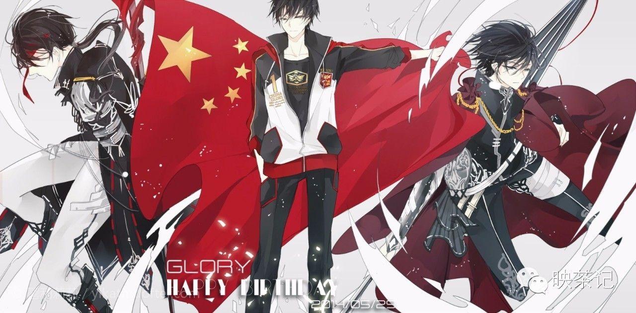 Ye Xiu Lord Grim The King S Avatar Anime Anime Artwork