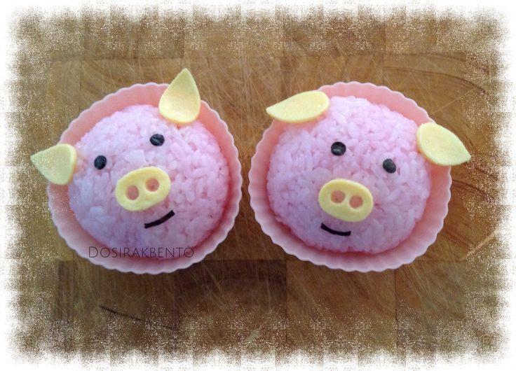 Pink Piggie Onigiri Recipe - Fun Food Friday