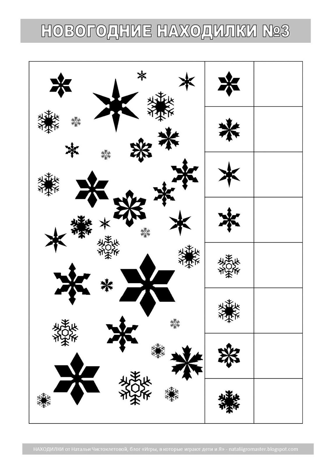 Holiday Math Worksheet Middle School