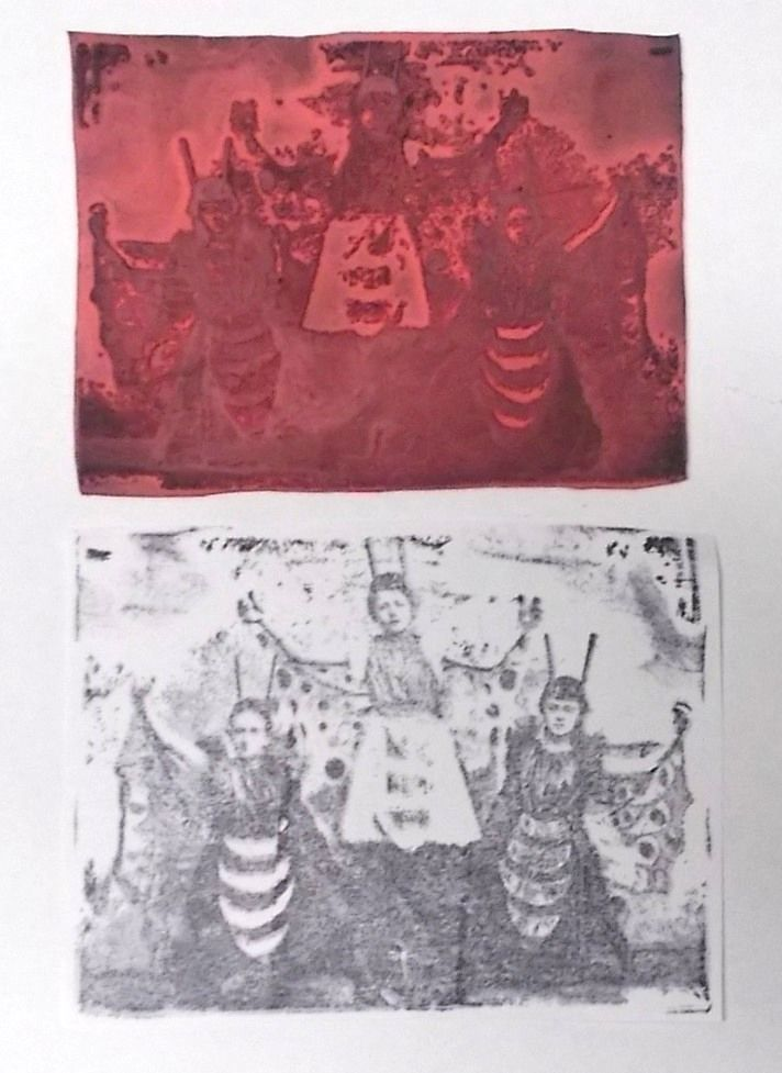 Spooky Halloween Kids Rubber Stamp Ghost Photo Stamps Vintage Images Bee Insects