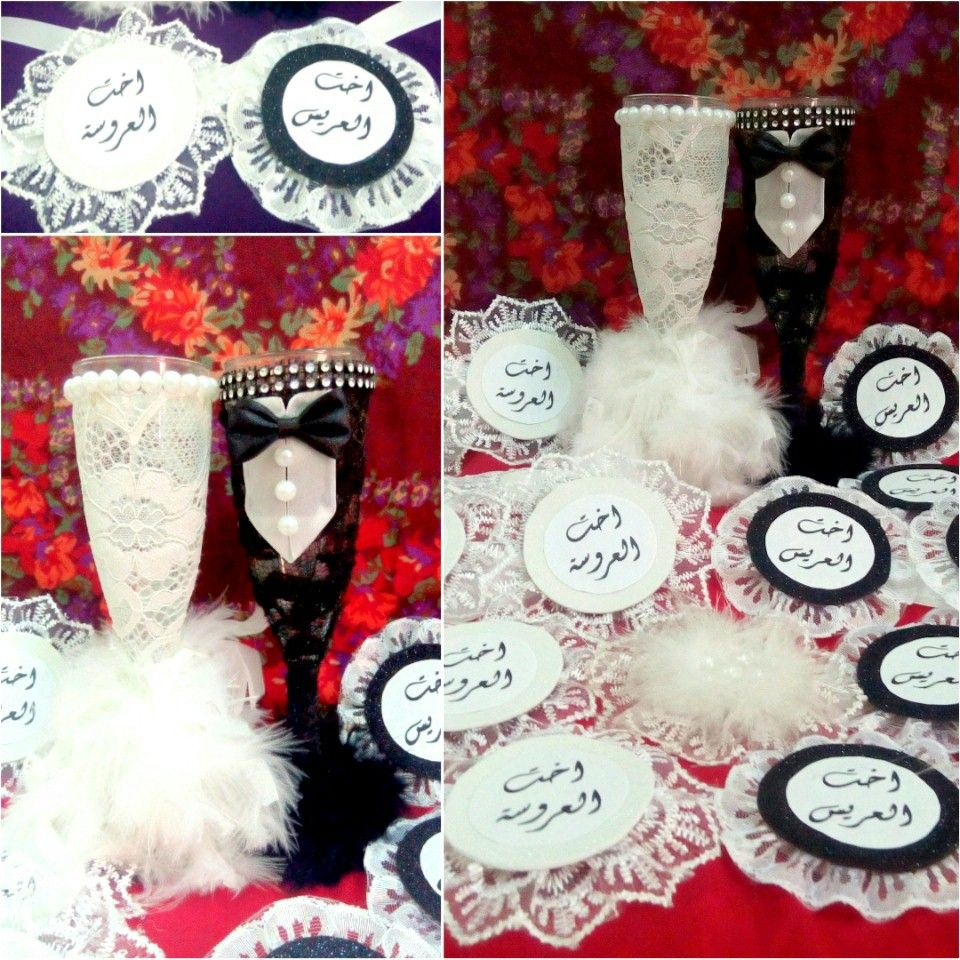 كاسات اساور اخت العروسه اخت العريس Gift Wrapping Bride Gifts
