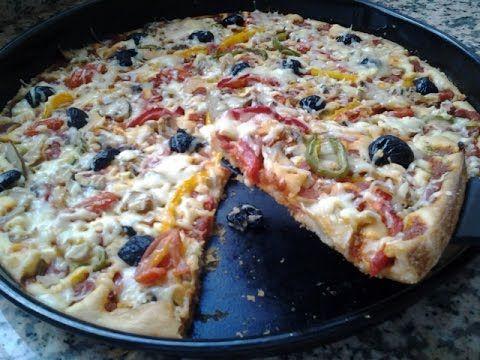 بيتزا كيك Pizza Cake Food Vegetable Pizza Vegetables