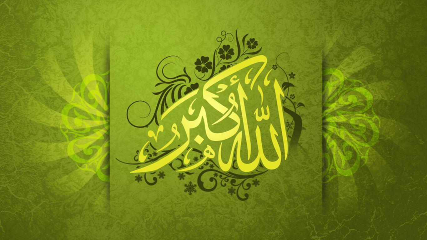 Allahu akbar bing images allahu akbar pinterest Allah calligraphy wallpaper