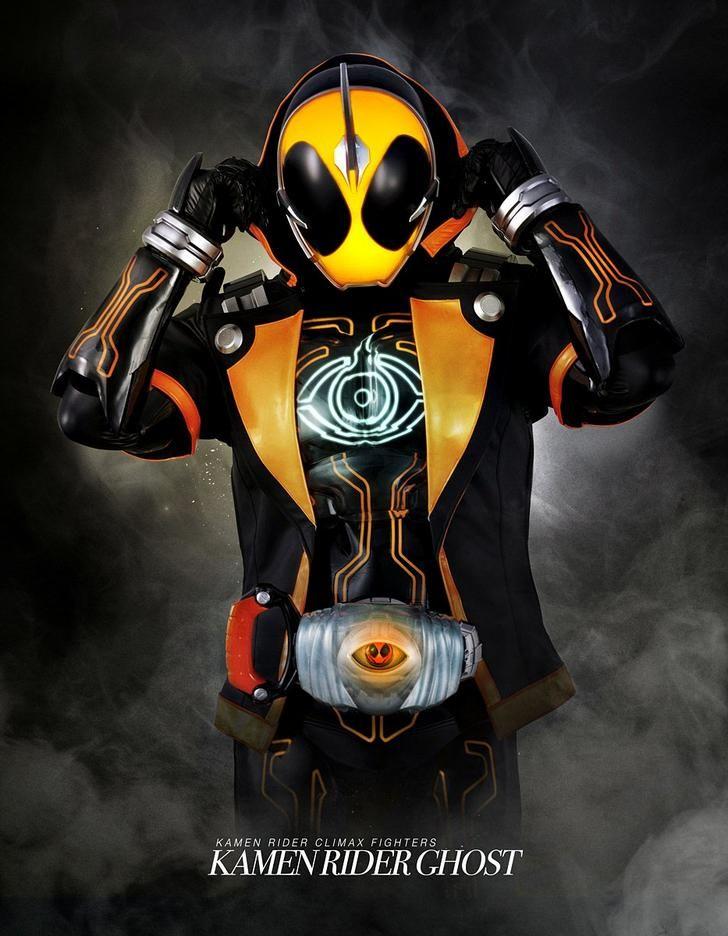 Kamen Rider Climax Fighter Pc : kamen, rider, climax, fighter, Kamen, Rider, Climax, Fighter, Peatix