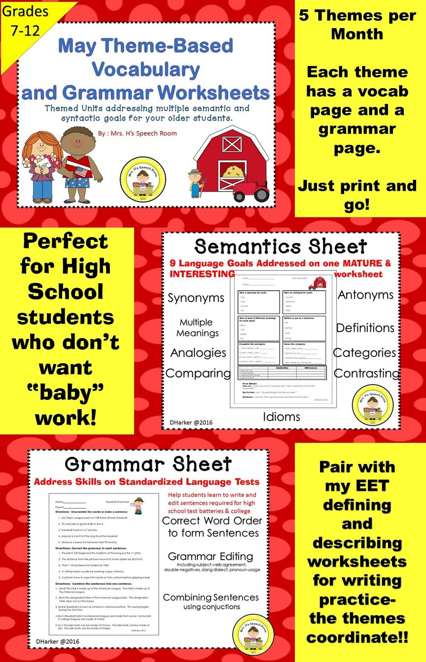Fun Low Ink Middle And High School High School Speech Therapy School Speech Therapy Speech Therapy Themes [ 1344 x 864 Pixel ]