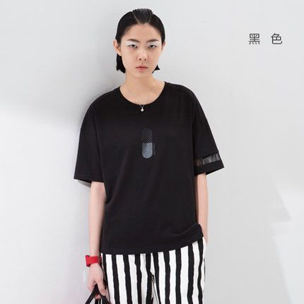 Toyouth 2017 New Summer Women's O-Neck T-Shirts Casual Half Sleeve Tees Tops Ladies Hollow Out Sleeve Solid T-Shirts