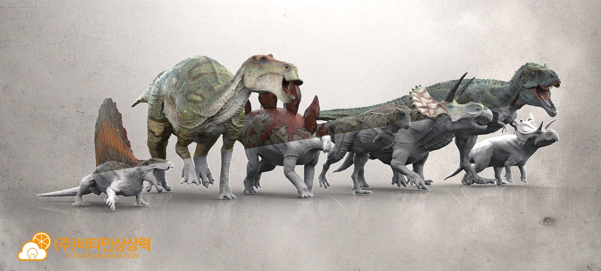 VITAMIN_IMAGINATION/비타민상상력/KONGTREK/공룡/dinosaur