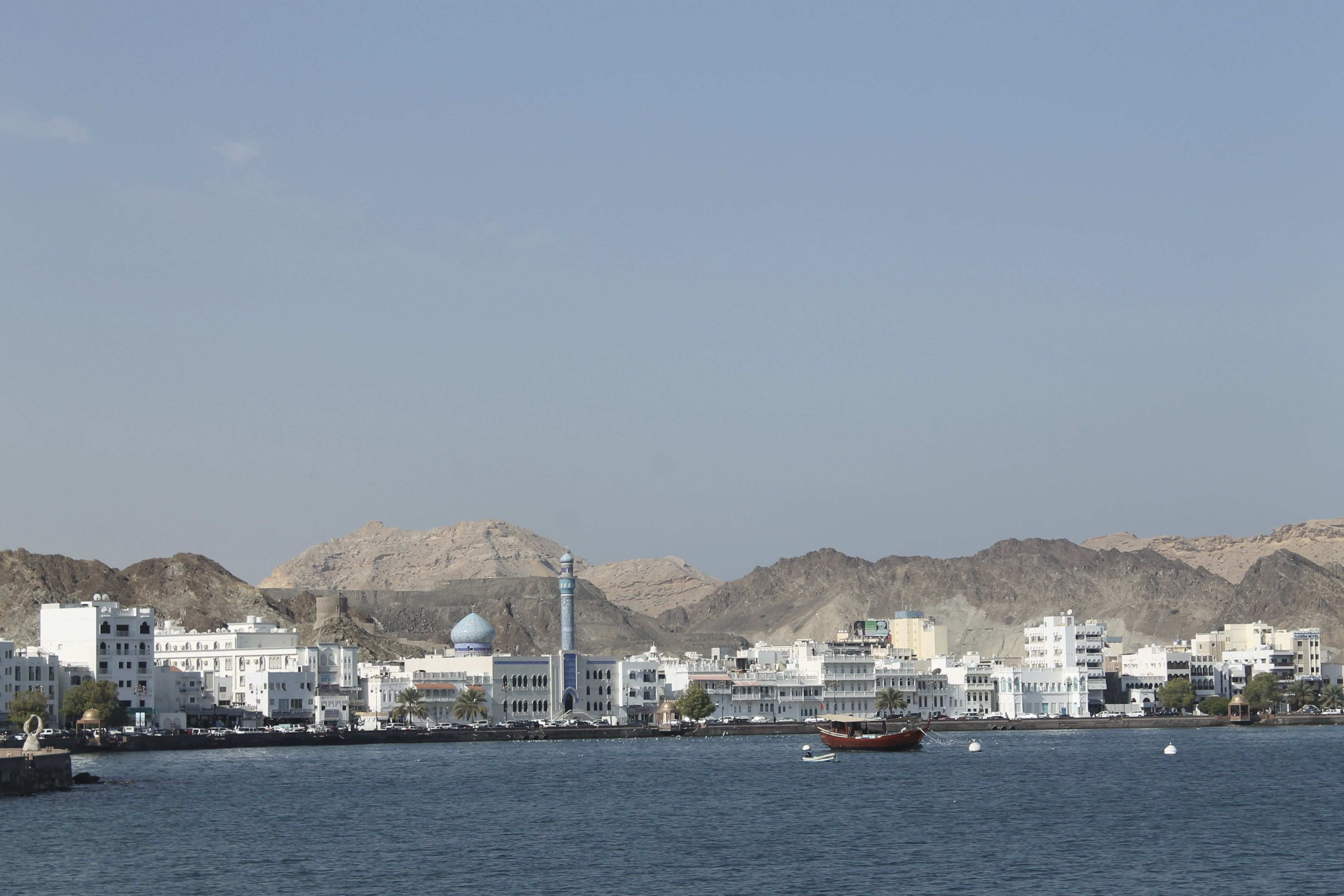 Muscat, capital of Oman | My Travels in the Middle East