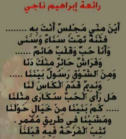 Pin By Qais Adnan On نغم الكلمة Words Beautiful Words Small Words