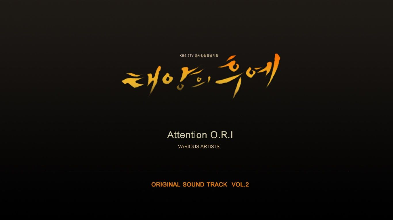 [태양의 후예 Vol.2 ] Attention O.R.I - Various Artists (Descendants of the Su...