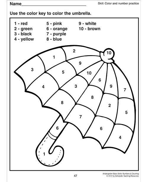 แบบฝ กระบายส ป 2 Google Search Math Coloring Worksheets Kindergarten Worksheets Printable Coloring Worksheets For Kindergarten