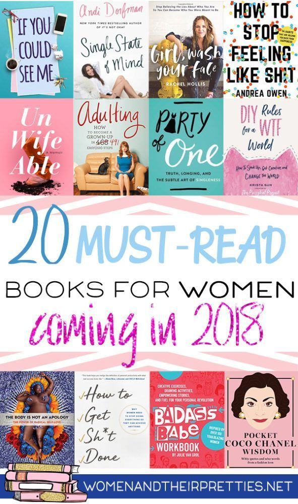 20 Must-Read Books for Women #bookstoread