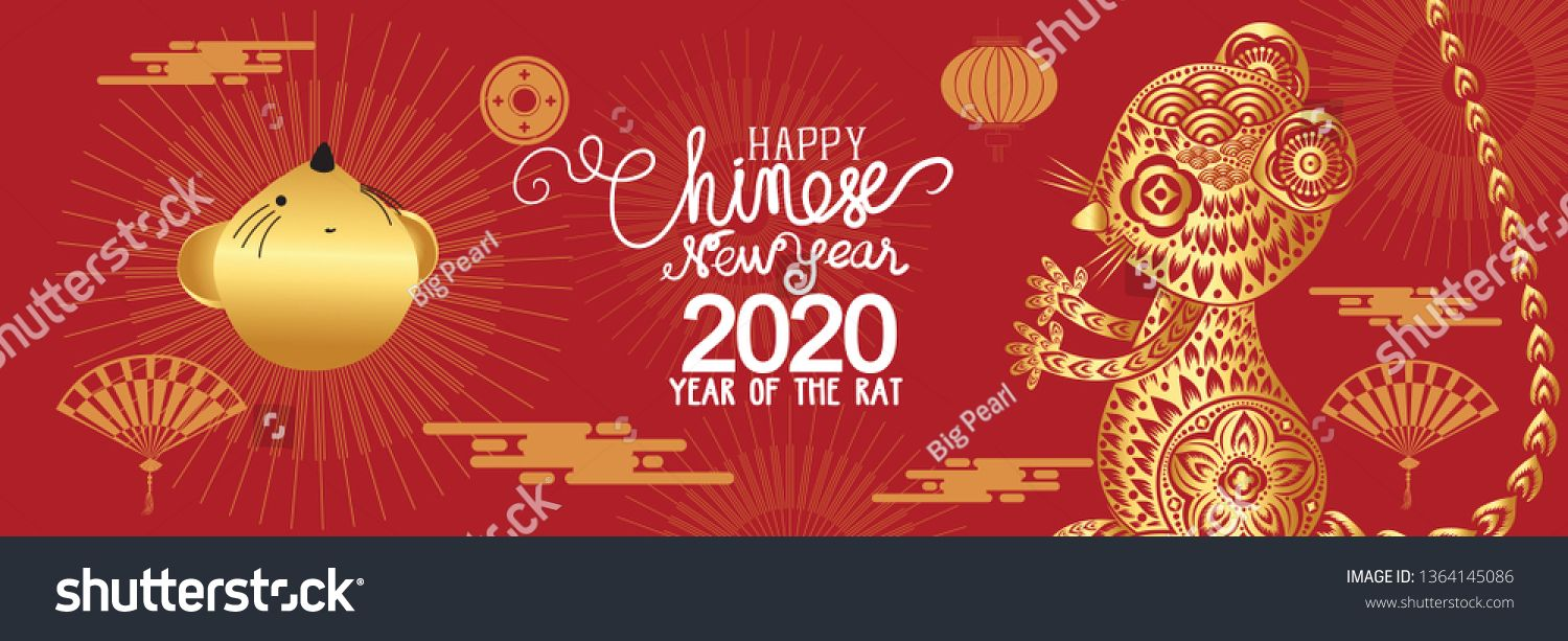 Happy New Year 2020 Chinese Characters Mean Happy New Year Chinese New Year Greetings Year Of Chinese New Year Greeting New Year Greetings Year Of The Rat