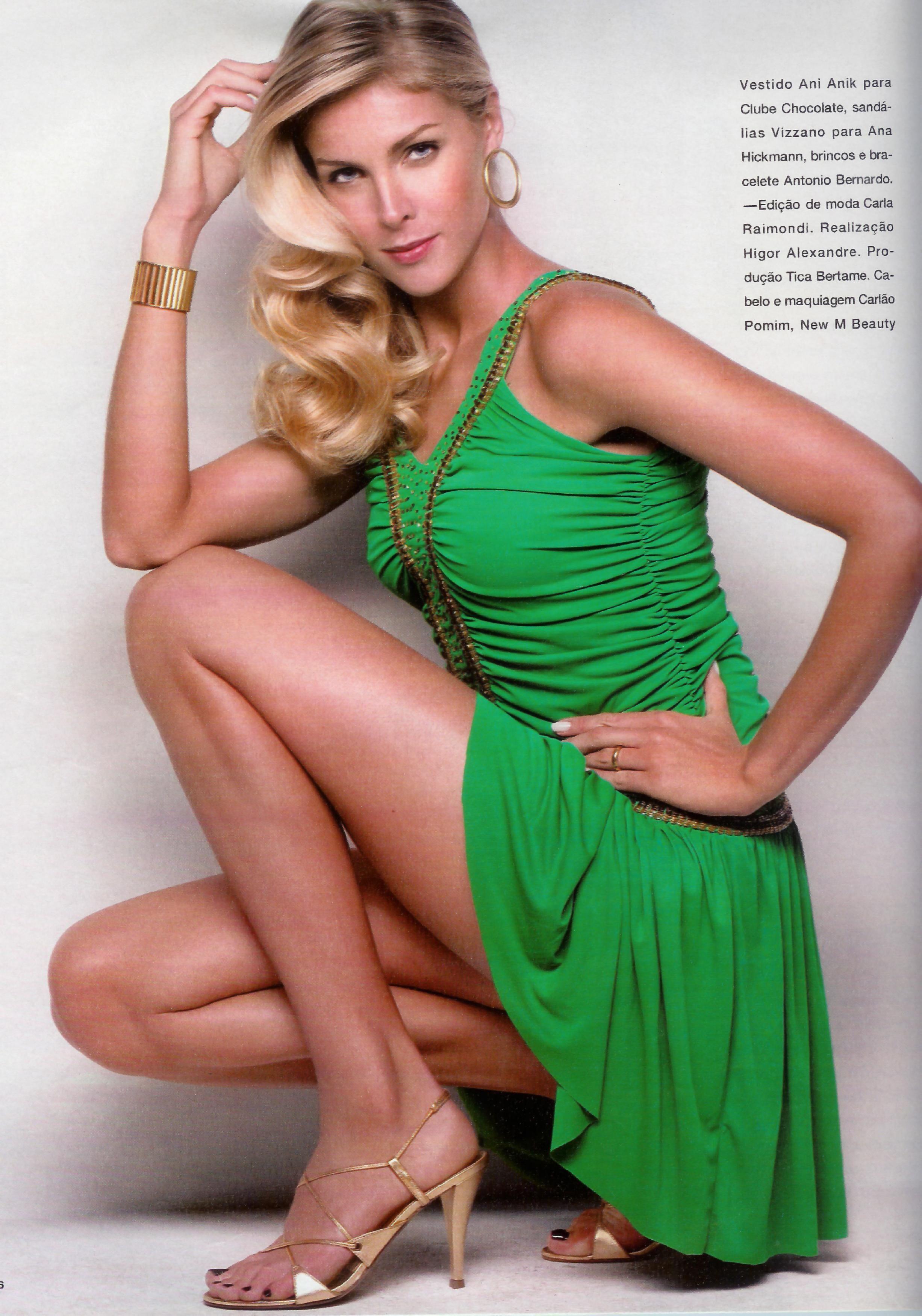 Angelique Boyer Feet   Celebrity Pictures