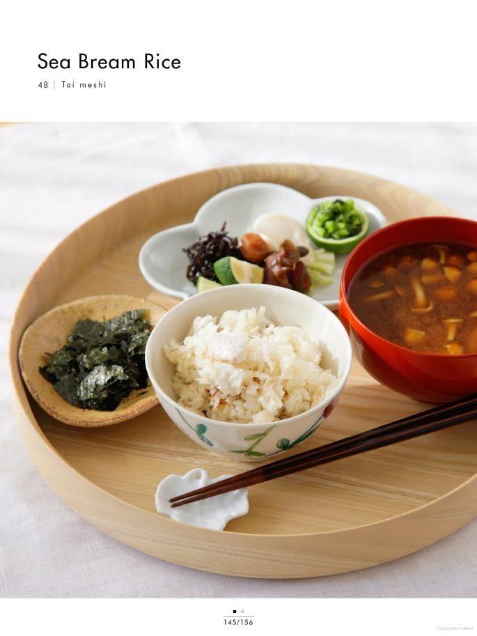 Kurihara harumi four seasons of japanese home cooking harumi kurihara harumi four seasons of japanese home cooking harumi kurihara google books forumfinder Images