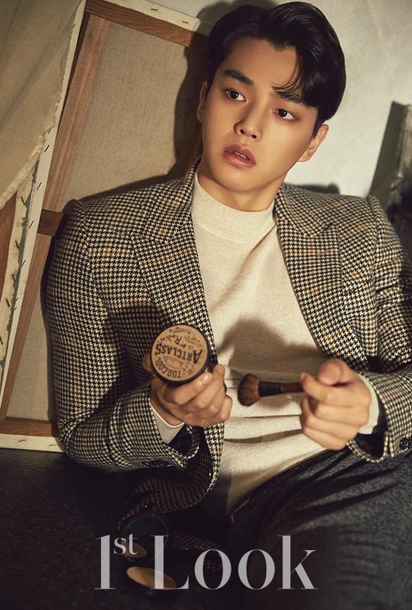 Song Kang 1st Look Magazine Vol 142 Songs Song Kang Ho Asian Actors