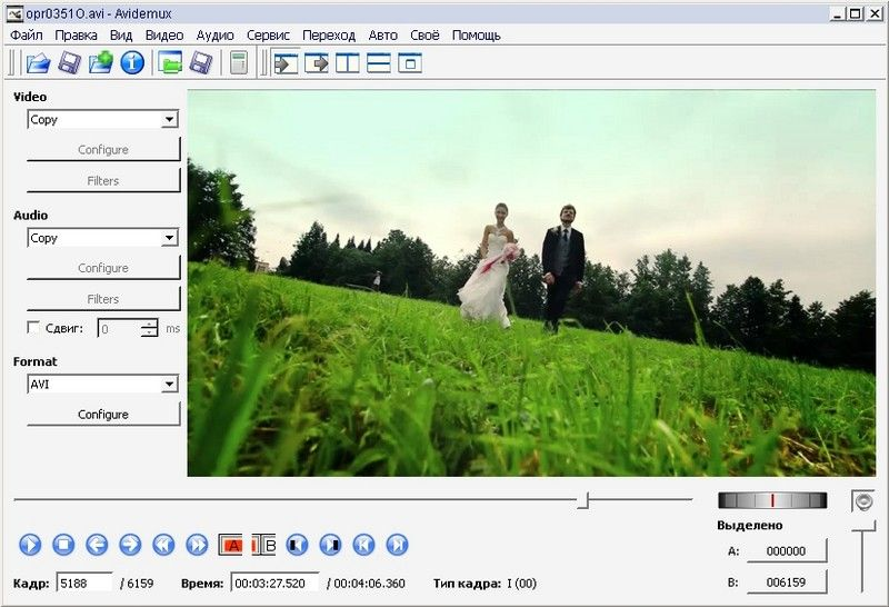 Программа для кадрирования фотографий скачать бесплатно