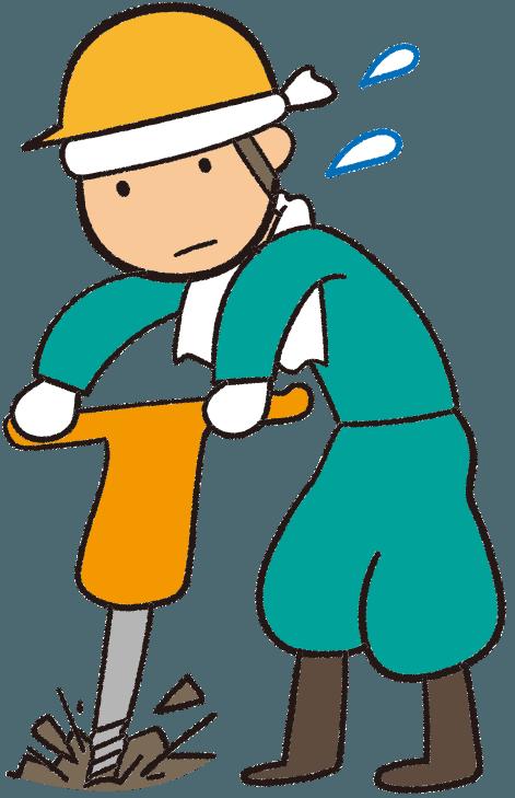 ドリルで道路を掘る工事現場の労働者 イラスト素材 Gogons Magazine