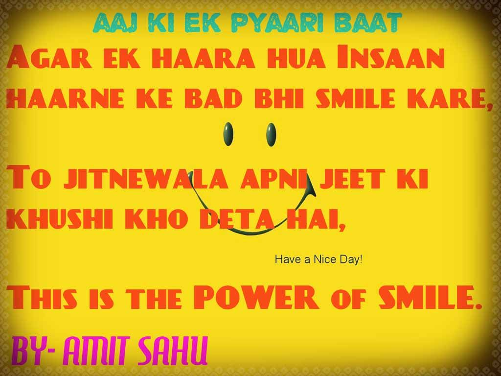 Motivational Quotes Wallpaper In Hindi   www.pixshark.com ... Funny Motivational Quotes Wallpaper In Hindi