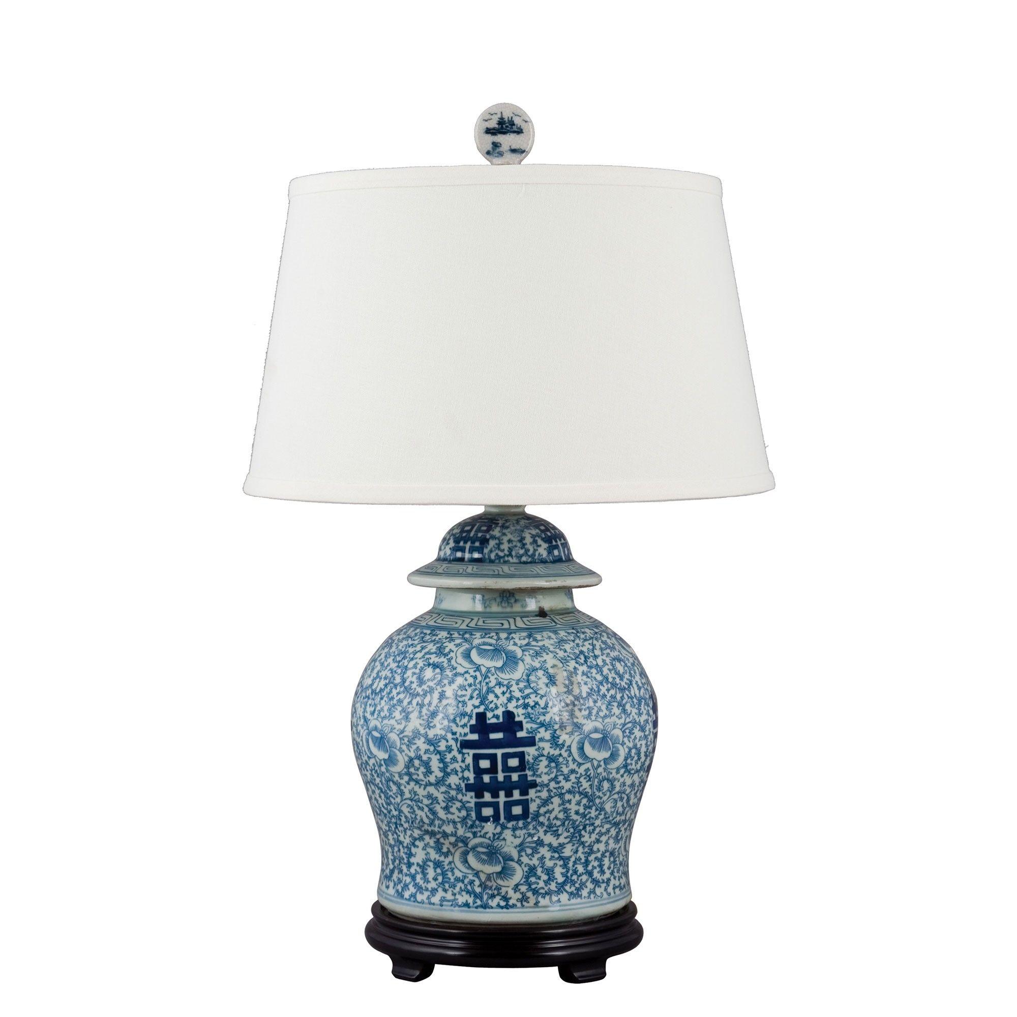Double Happiness Ginger Jar Lamp Porcelain Brass Burl Jar
