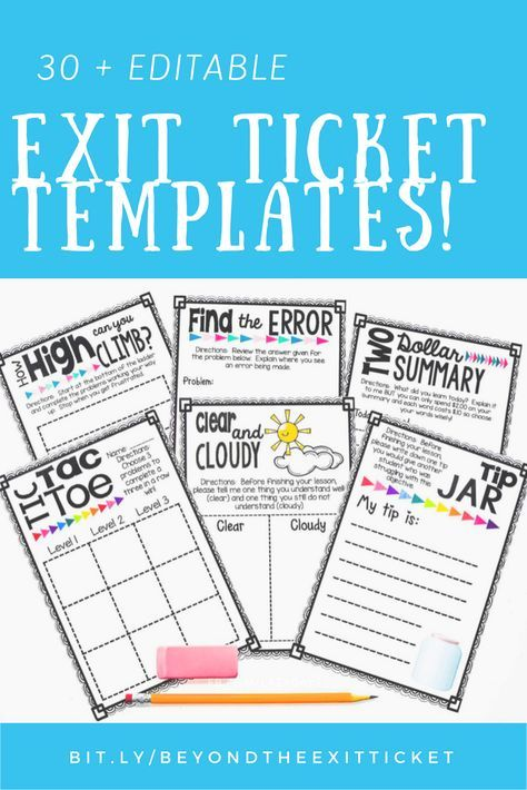 Editable Lesson Closure Templates Exit slips, Math and Teacher - exit ticket template