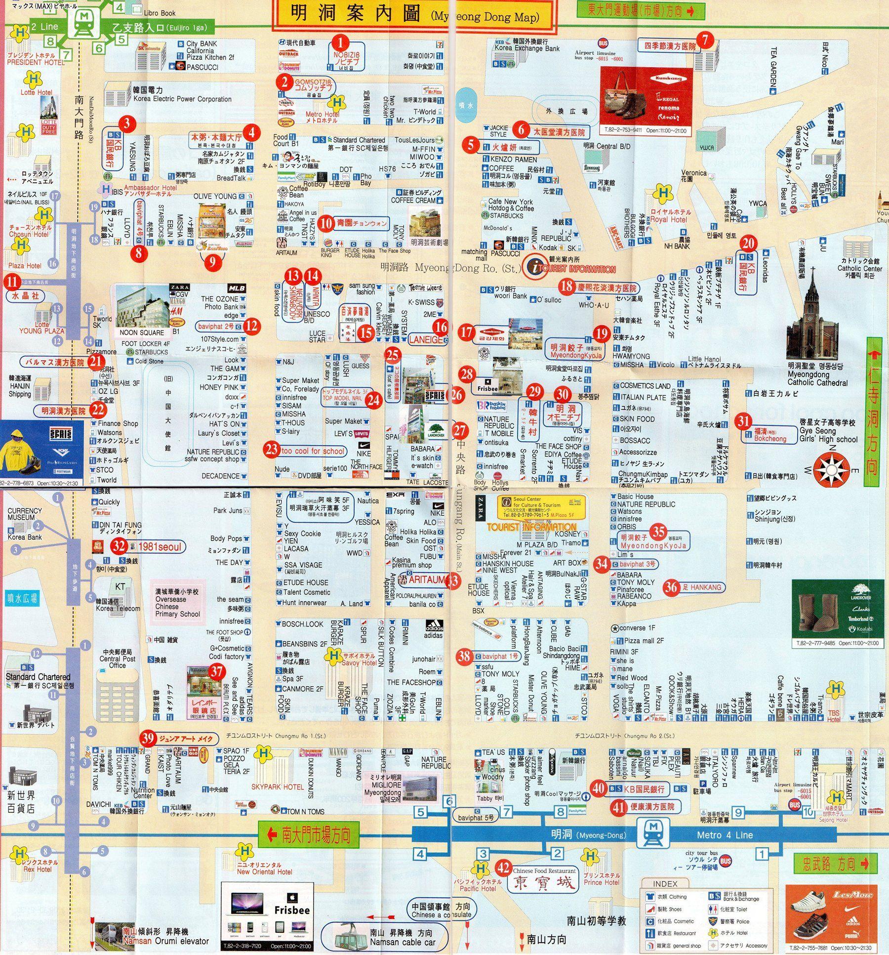 Myeongdong shopping map