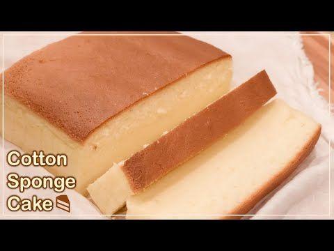 Selbst Gemachter Japanischer Biskuitkuchen Japanisches Baumwollkuchenrezept Youtube Em 2020 Bolo De Algodao Receitas