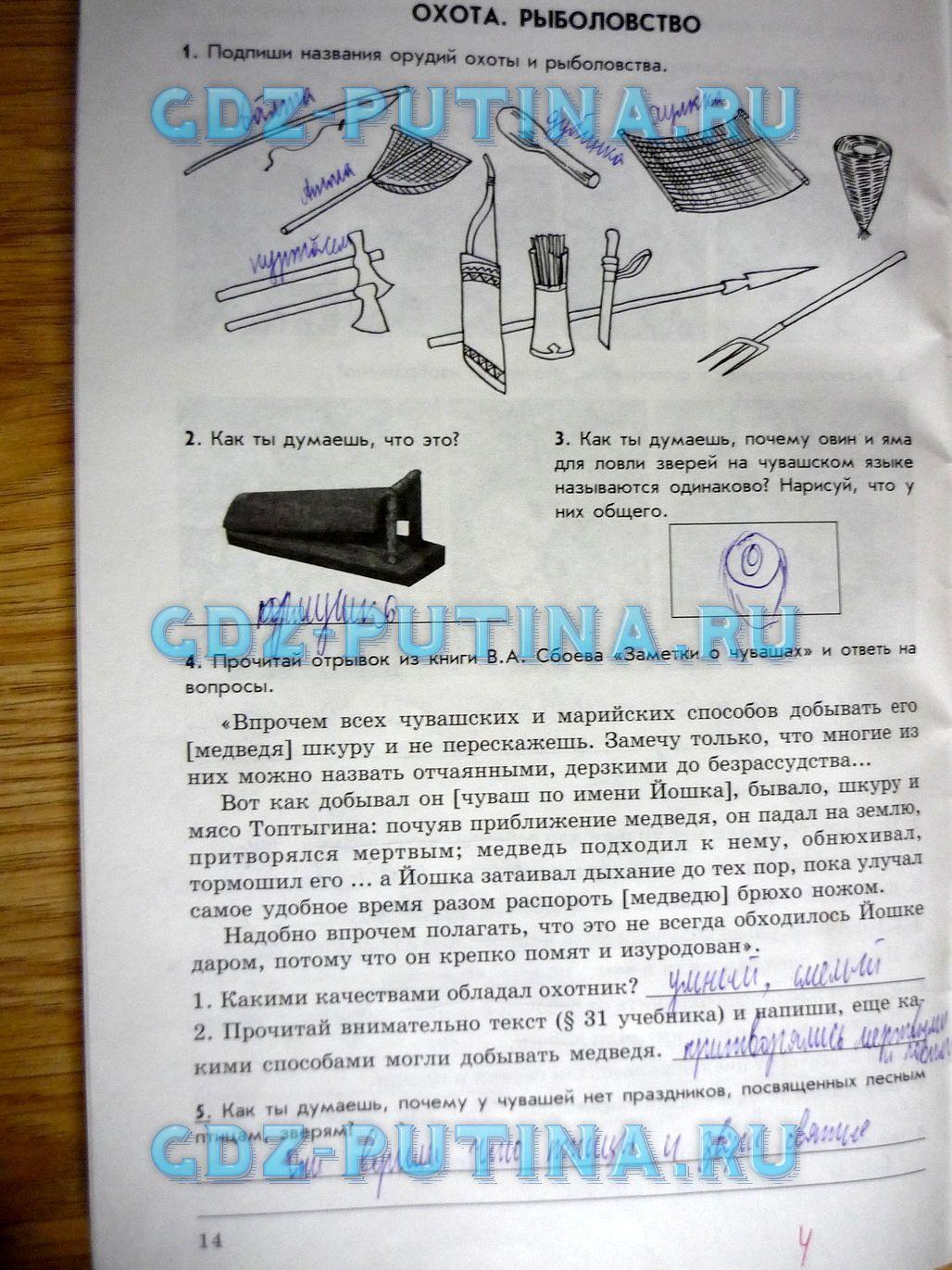 Диагностическая работа по русскому языку 9 класс от 27 сентября видеоразбор