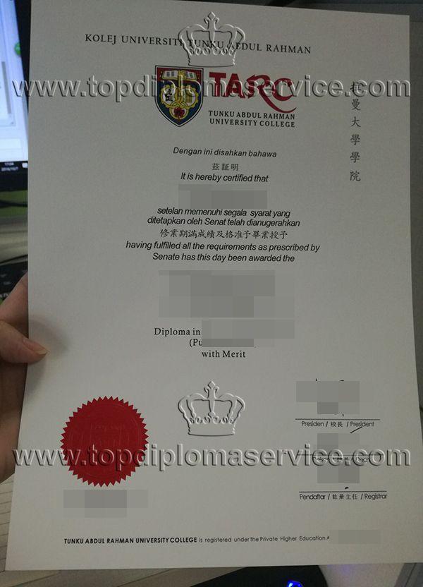 Erfreut College Diplom Rahmen Ideen - Benutzerdefinierte ...