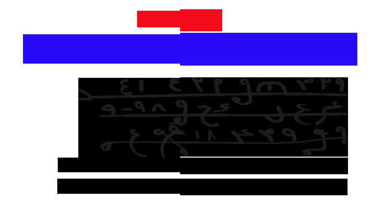 تهييــــــــــــــــــج وإحـــــــضار سفلي Read Books Online Free Islamic Phrases Black Magic Book