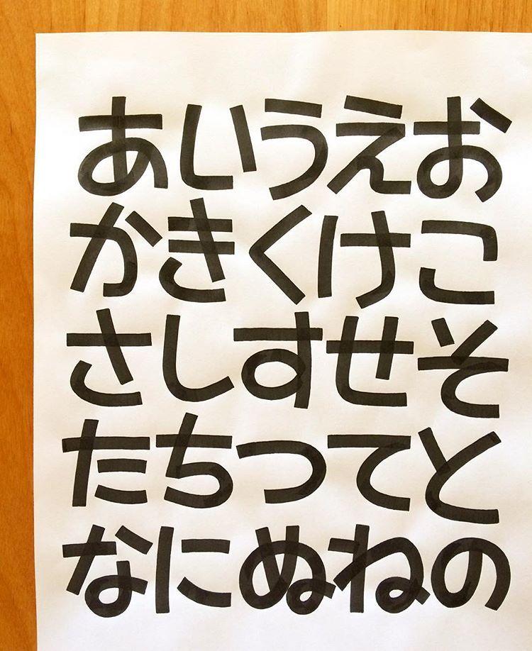 Misaki Endoさんはinstagramを利用しています 手書きpop 手書き 大慌てで自己紹介 今日締切 手書きpop ポップ フォント レタリングデザイン