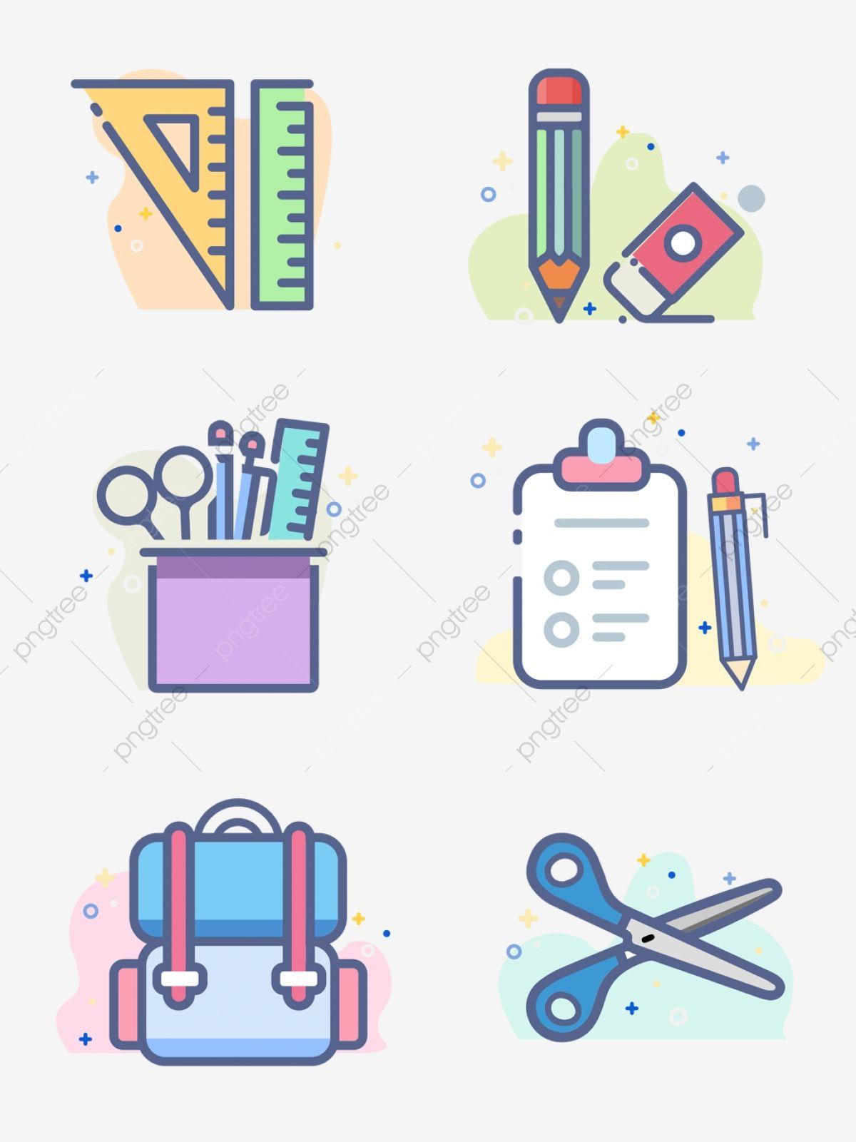 اللوازم المدرسية الكرتون Mbe على ظهره حاكم مقص قلم رصاص مبي أيقونة كارتون اللوازم المدرسية Png والمتجهات للتحميل مجانا Art School Supplies School Stickers School Supplies