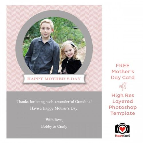 Free Mother S Day Cards Free Mothers Day Cards Mothers Day Cards Mother Card