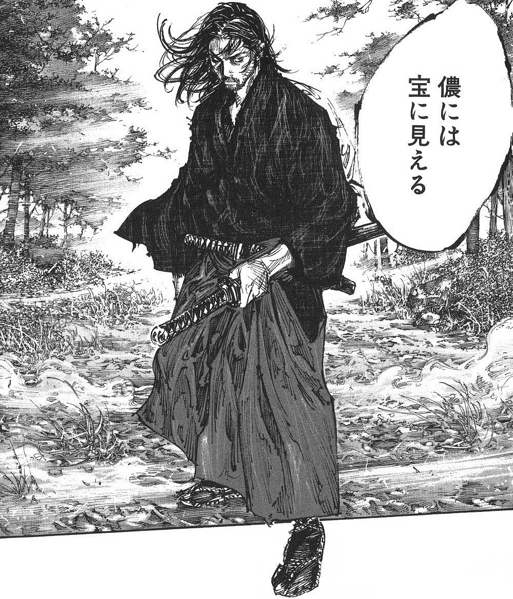 Sasaki Kojiro Met Musashi Miyamoto In QuotVagabondquot By