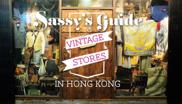 My Friends Have Long Known That I Am A Vintage Queen Upon Looking At My Wardrobe I Realised That Around 50 Of My Vintage Store Vintage Clothes Shop Hong Kong